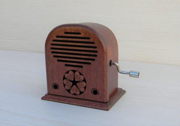you-are-my-sunshine-cutiuta-muzicala-radio